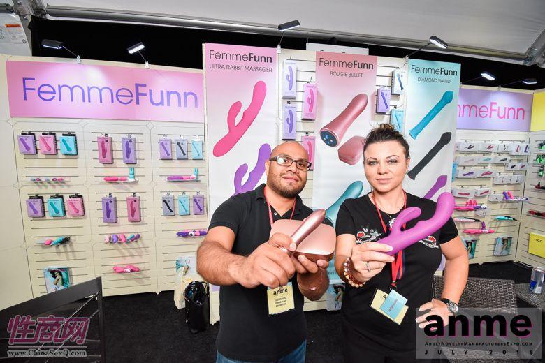 FemmeFunn展台