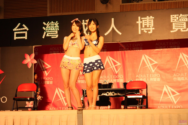 两位日本女优嘉宾波多野结衣和大��