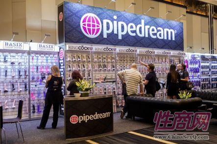 PipeDream展台