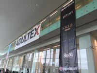 adultEx展馆