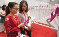 2018亚洲成人博览AAE(香港):现场报道