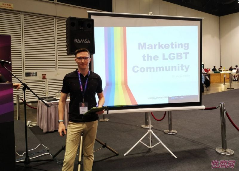 论坛主讲嘉宾发表演讲:经营LGBT社区