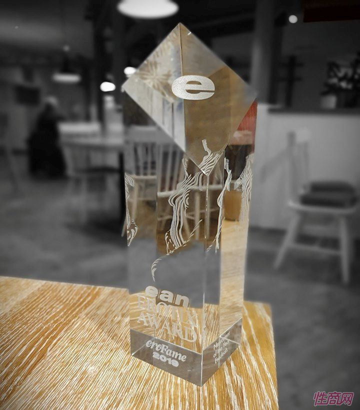 汉诺威成人展为优秀企业颁发ean年度行业大奖图片36