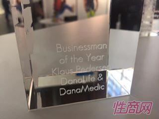 汉诺威成人展为优秀企业颁发ean年度行业大奖图片35