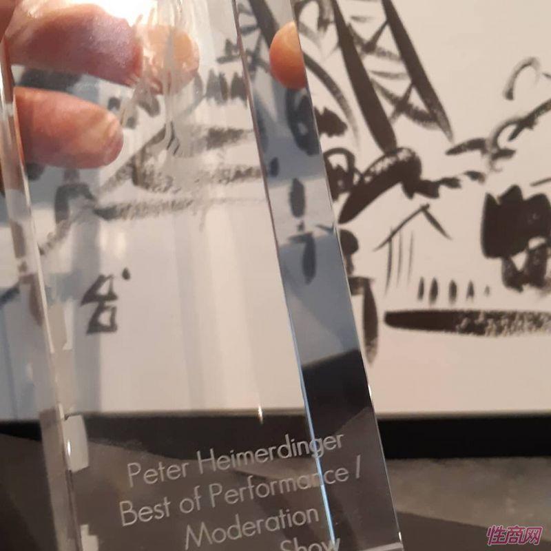 汉诺威成人展为优秀企业颁发ean年度行业大奖图片37