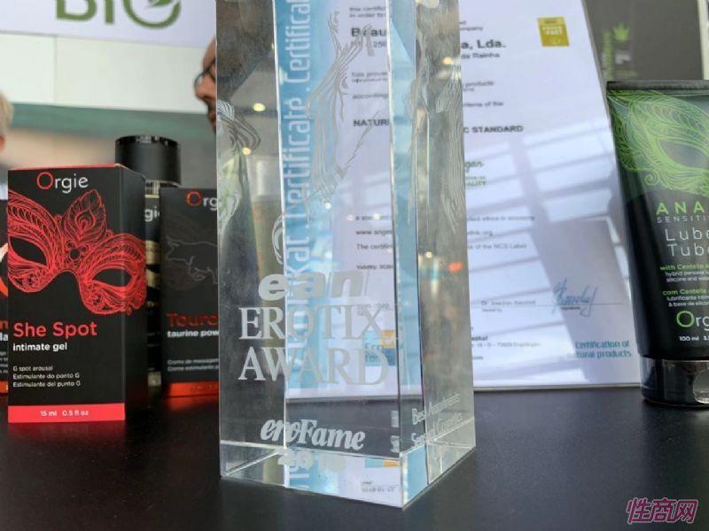 汉诺威成人展为优秀企业颁发ean年度行业大奖图片42