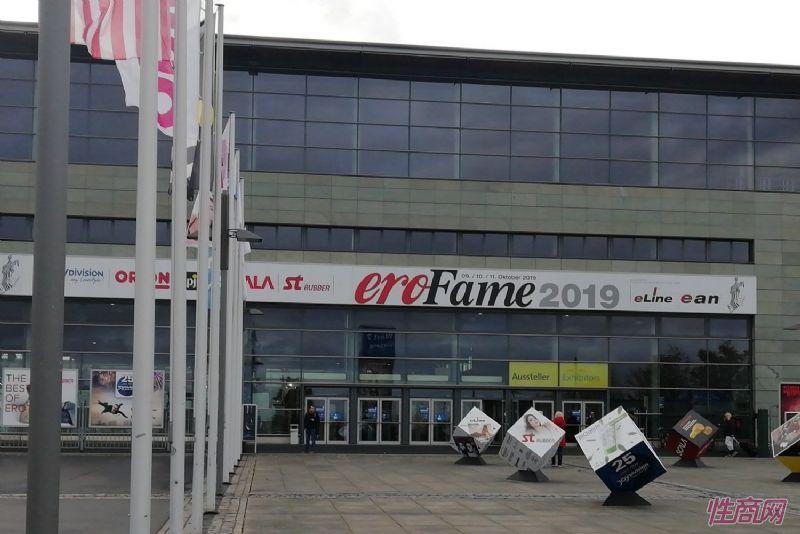 行业盛会2019Erofame闭幕,展商和采购商收获满满图片32