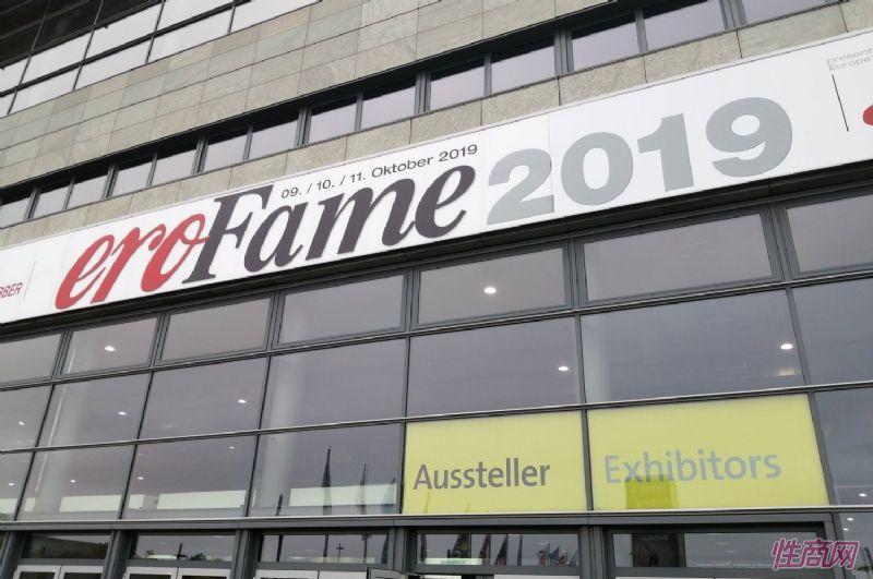 行业盛会2019Erofame闭幕,展商和采购商收获满满图片34