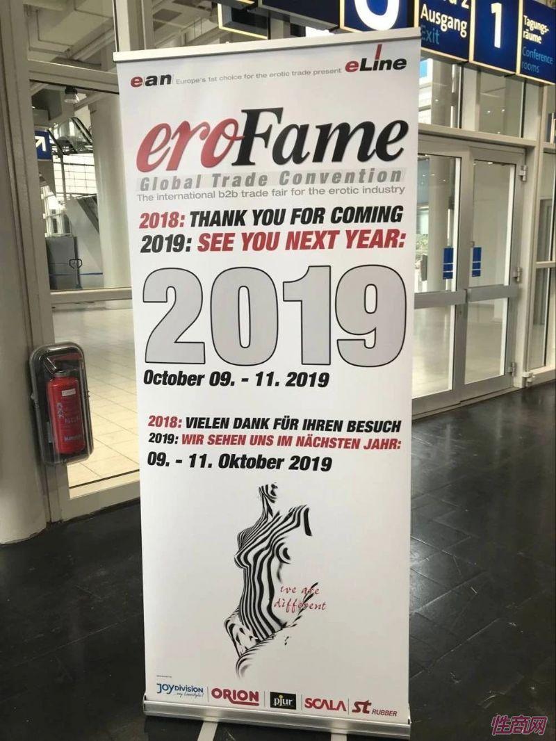 行业盛会2019Erofame闭幕,展商和采购商收获满满图片51