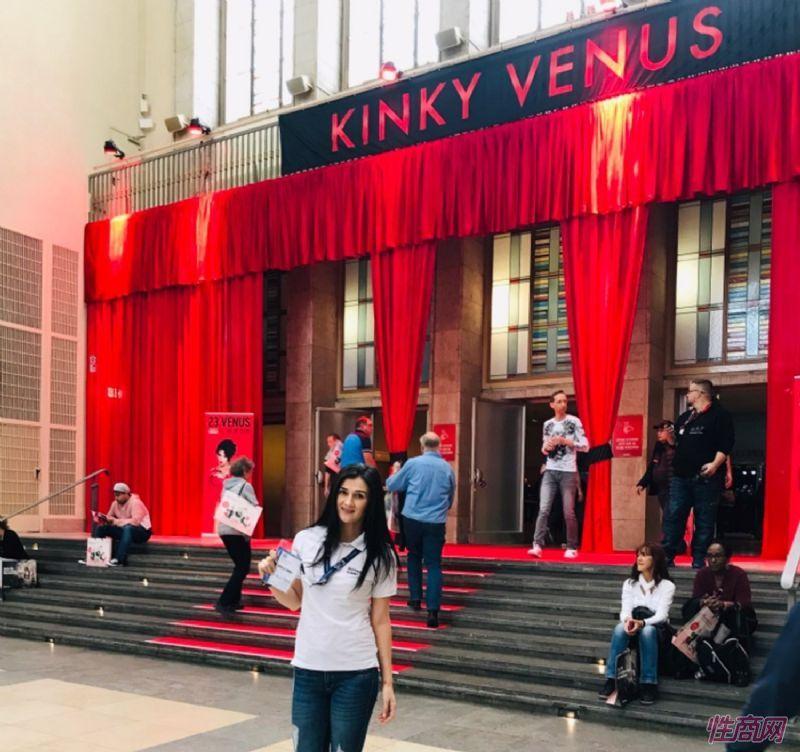 Kinky另类情趣展区