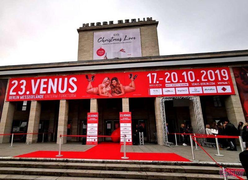 2019德国柏林成人展VENUS隆重开幕图片47