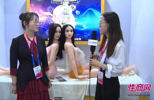 视频:性商网采访金三娃娃-2019上海成人展专访