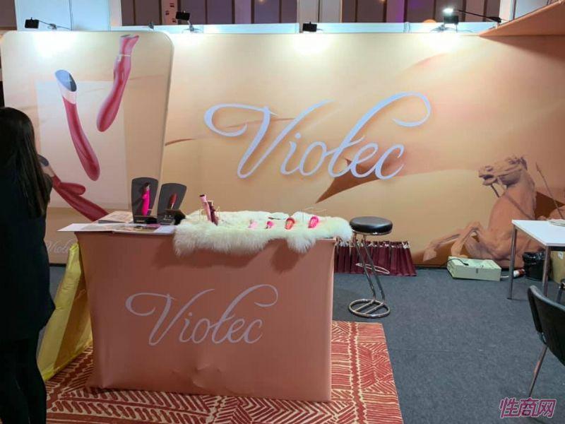 来自中国的VioTec紫罗兰情趣玩具