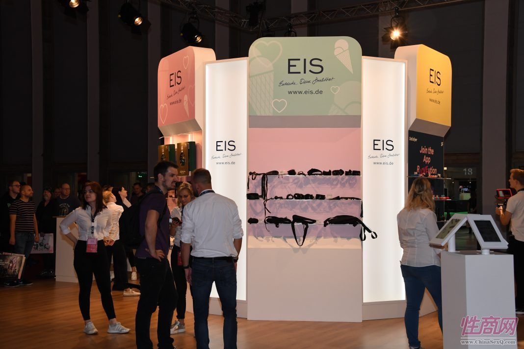 柏林展赞助商EIS-Satisfyer