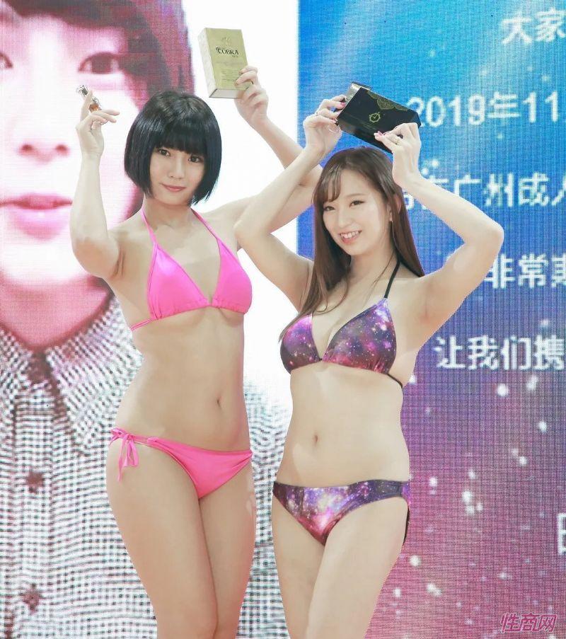 2019广州性文化节图片报道:展销模特图片32