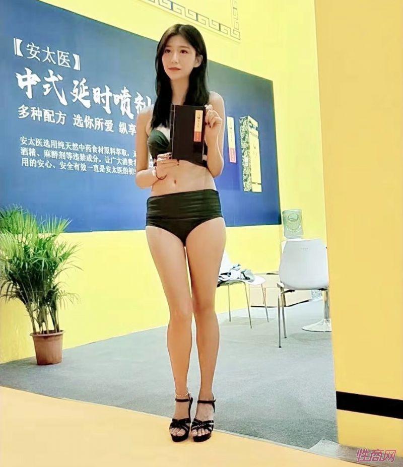 2019广州性文化节图片报道:展销模特图片68