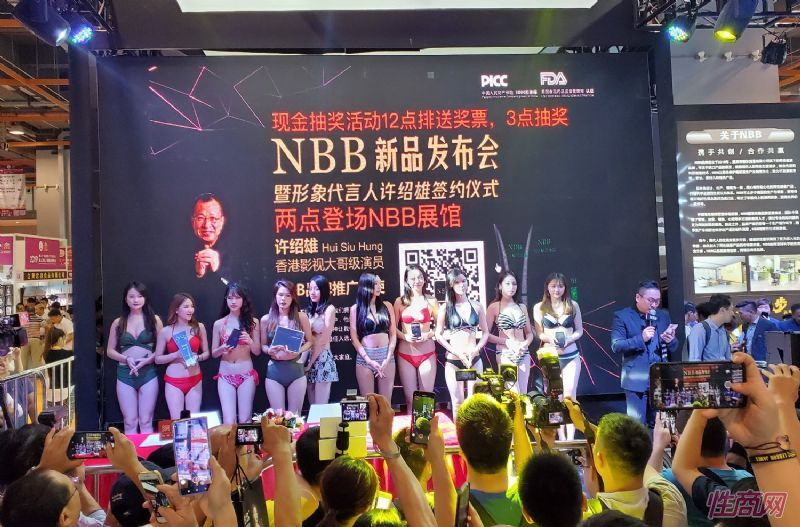 2019广州性文化节图片报道:参展企业图片7