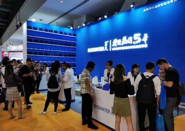 2019广州性文化节图片报道:参展企业图片13