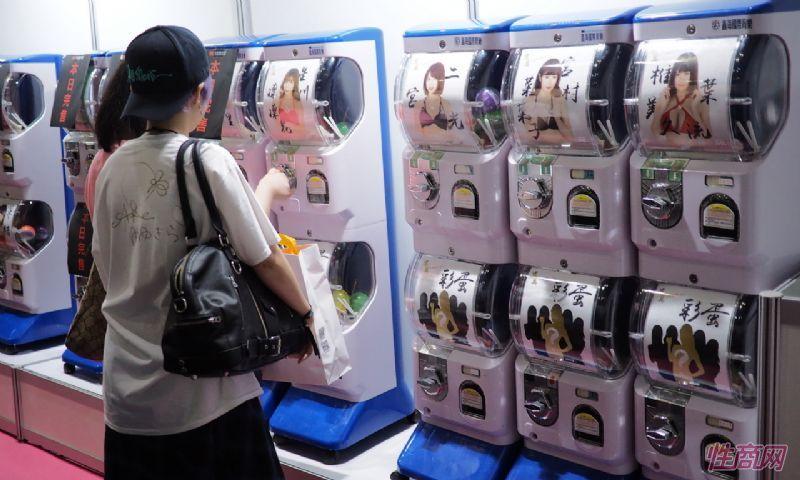 日本著名女优桥本有菜亮相台北成人博览图片29