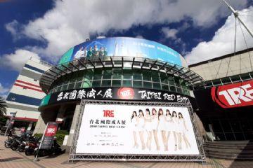 日本著名女优桥本有菜亮相台北成人博览图片14