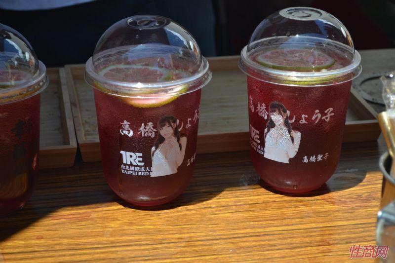 日本著名女优桥本有菜亮相台北成人博览图片53