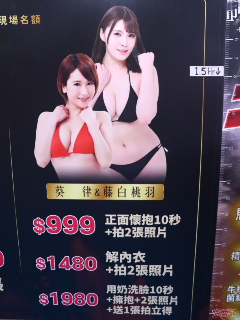 台北成人博览性感人体寿司演绎秀色可餐图片23