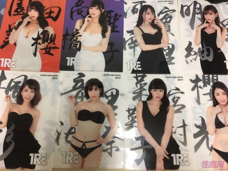台北成人博览性感人体寿司演绎秀色可餐图片36