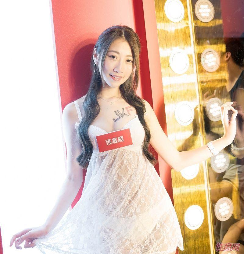 台北成人博览性感人体寿司演绎秀色可餐图片42
