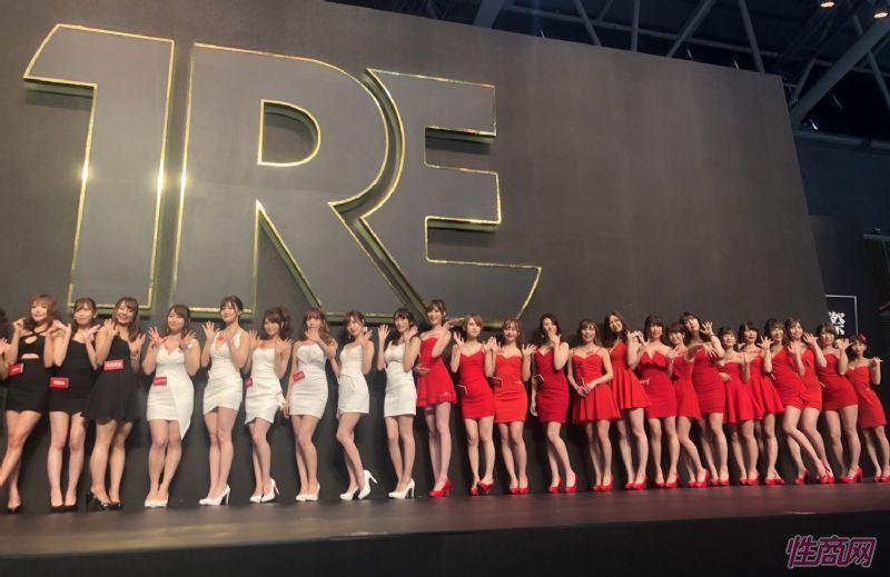 2019台北成人博览TRE本土台妹性感靓丽图片32