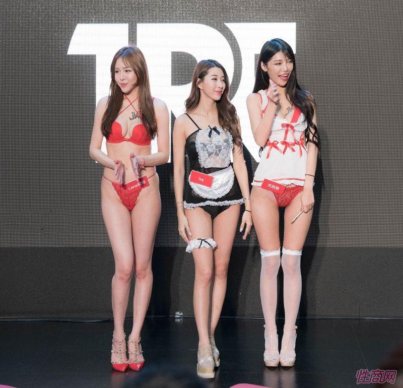 2019第三届台北成人博览圆满闭幕明年再见图片26