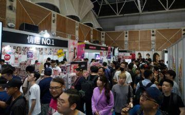 台北成人博览TRE同期开幕对标TAE展开竞争图片8