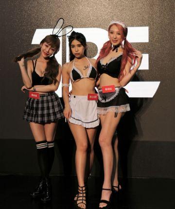 台北成人博览TRE同期开幕对标TAE展开竞争图片9