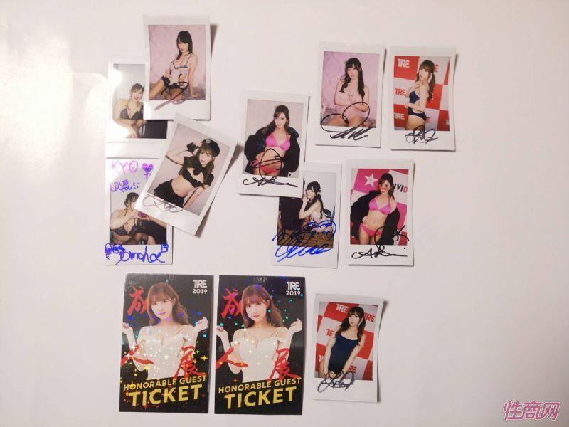 台北成人博览TRE同期开幕对标TAE展开竞争图片24