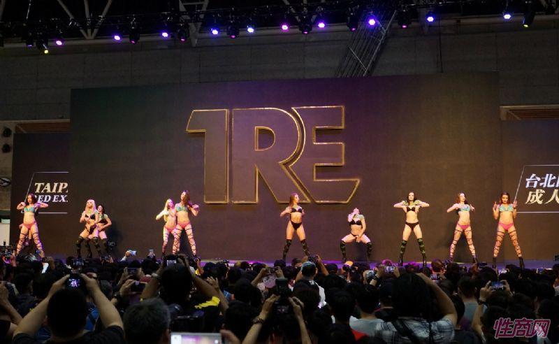 台北成人博览TRE同期开幕对标TAE展开竞争图片48