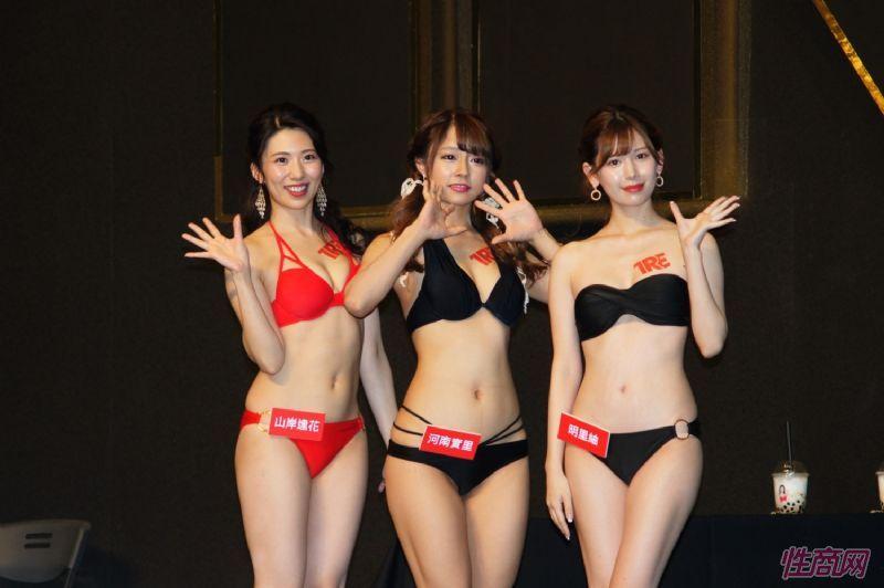 台北成人博览TRE同期开幕对标TAE展开竞争图片49