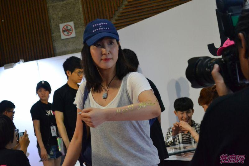 直击台北TRE成人博览,本土模特成为亮点图片11