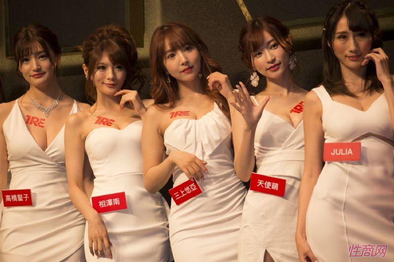 直击台北TRE成人博览,本土模特成为亮点图片28