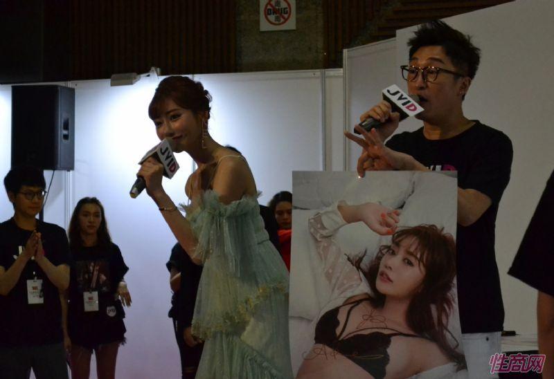 直击台北TRE成人博览,本土模特成为亮点图片37