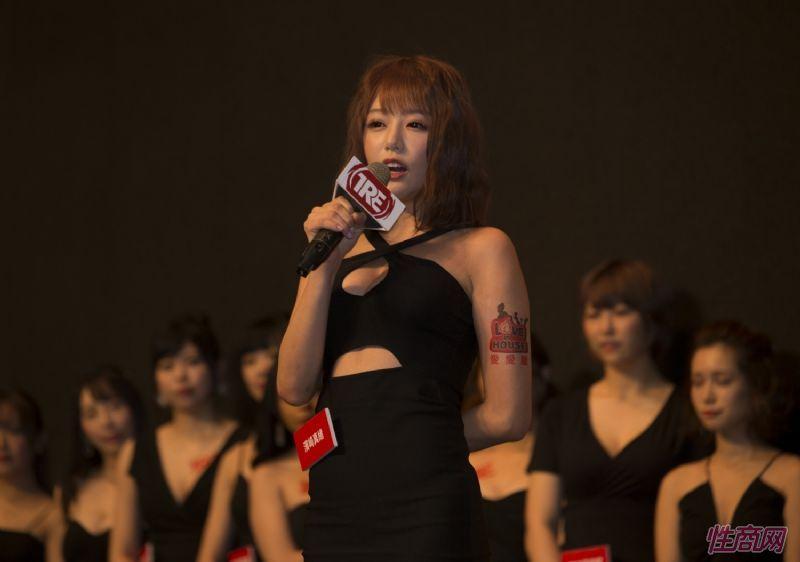直击台北TRE成人博览,本土模特成为亮点图片44