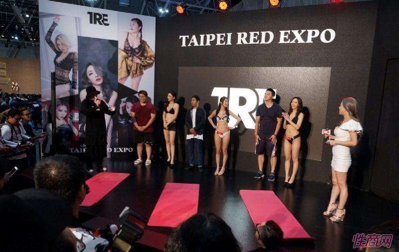 直击台北TRE成人博览,本土模特成为亮点图片45