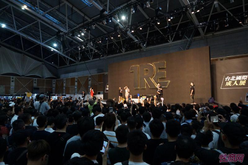 2019TRE台北成人博览精彩纷呈,不容错过图片10