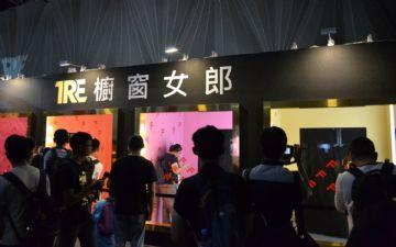 2019TRE台北成人博览精彩纷呈,不容错过图片14