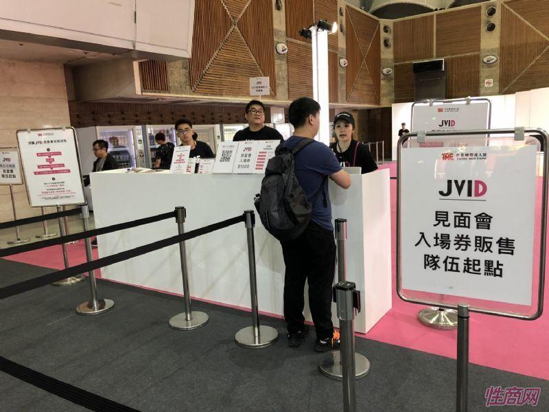 2019TRE台北成人博览精彩纷呈,不容错过图片37