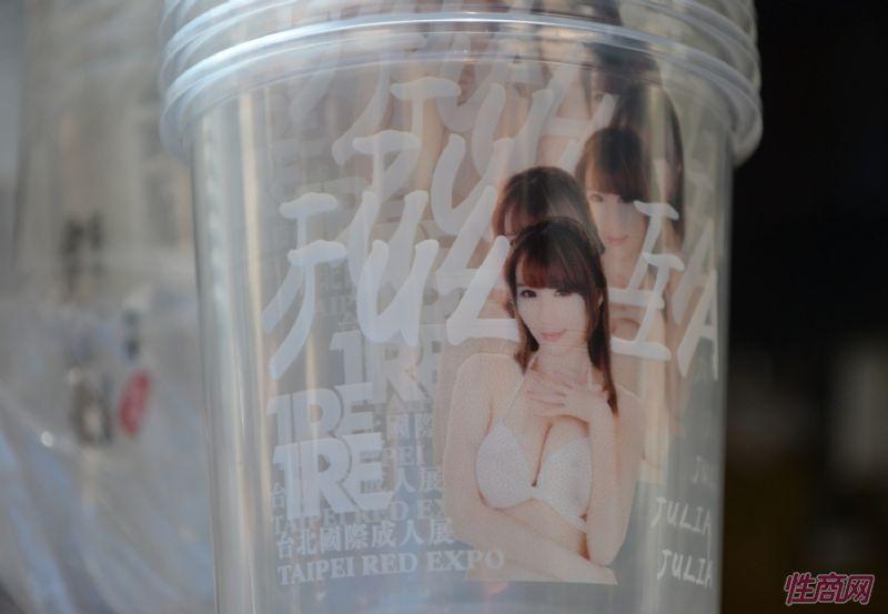 视觉盛宴感觉美女都来参加台北成人博览了图片27
