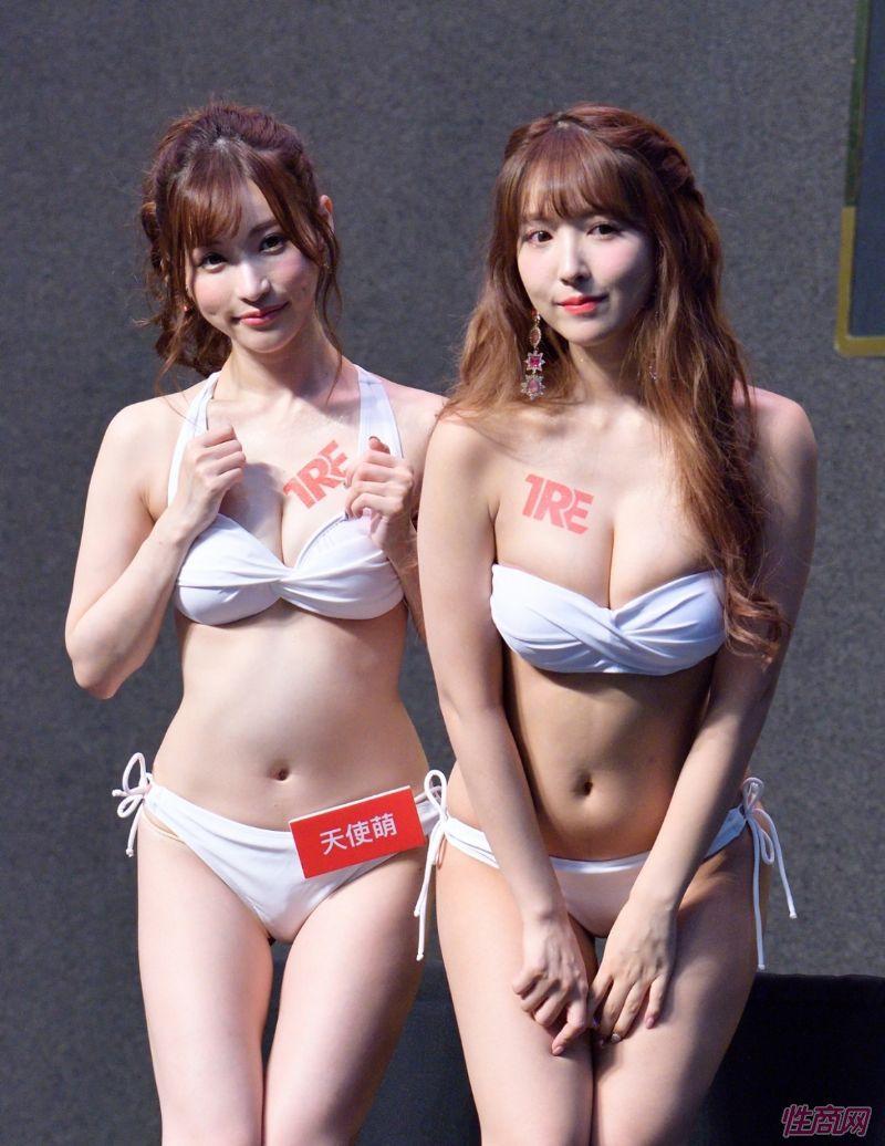 一本正经逛逛2019台北成人博览图片26