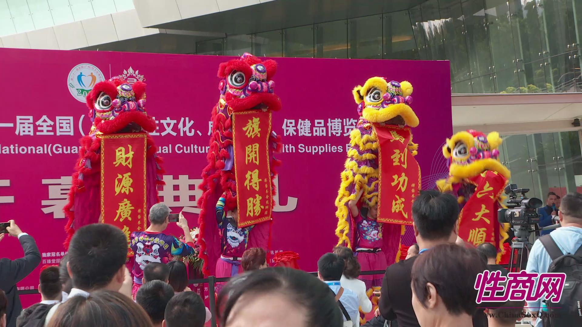 2019广州性文化节活动众多,精彩纷呈图片1