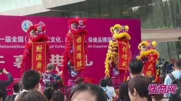 2019广州性文化节活动众多,精彩纷呈