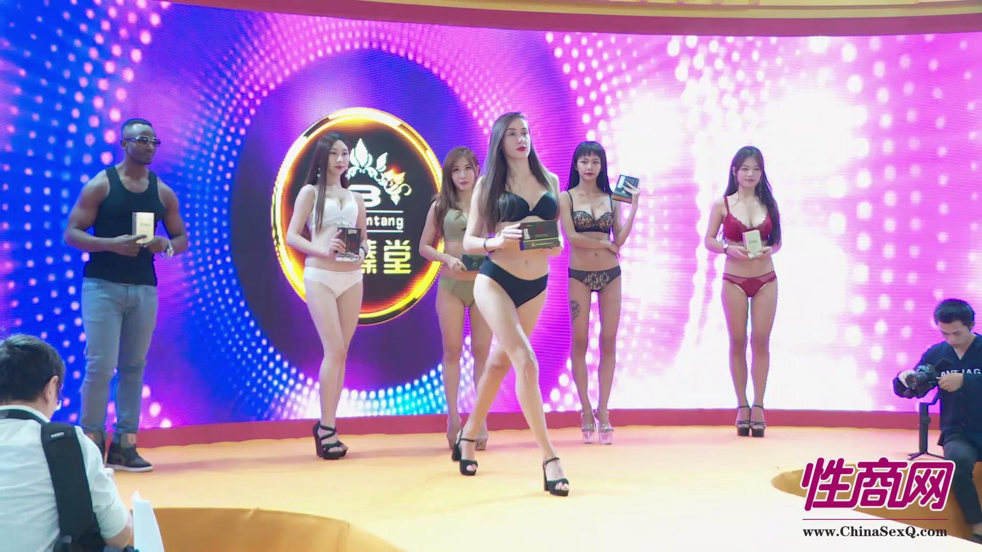 2019广州性文化节活动众多,精彩纷呈图片3