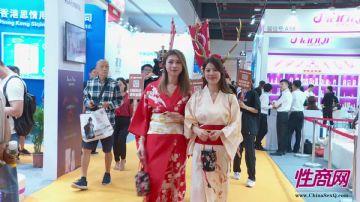 2019广州性文化节活动众多,精彩纷呈图片5