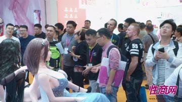 2019广州性文化节活动众多,精彩纷呈图片12